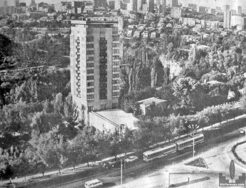 1985 թ. Երևանյան տեսարան